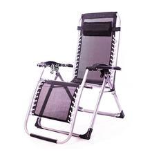 折叠躺椅替换布加厚面料尼