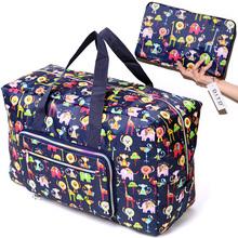 可折叠旅行包手提行李袋女