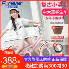 永久儿ac自行车18of寸女孩宝宝单车6-9-10岁(小)孩女童童车公主式