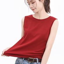 [aceof]纯棉无袖t恤女士背心吊带