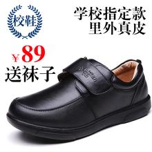 男童黑ac皮鞋中大童of秋宝宝学生表演出鞋校鞋英伦风
