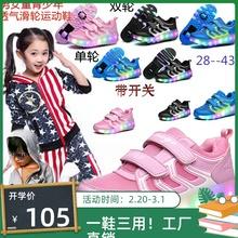亮灯儿ac暴走鞋夏季of双滑轮有轮子学生透气运动鞋成的溜冰鞋