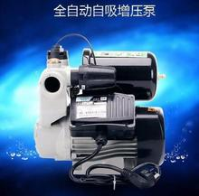 抽水器ac内手动耐高of泵全自动抽水机用水加压棒浴室208w58。