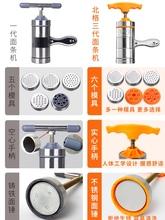 圆面条ac面机面条机sa动手工压面条机家庭用河捞机手工压面器