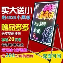 索彩8ac 60LEjt广告板发光黑板荧光广告牌写火热畅销
