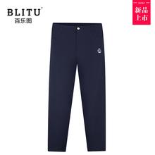 宝宝高尔夫裤子男ac5休闲运动jt长裤春夏 青少年高尔夫服装
