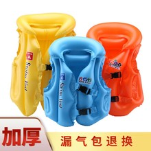 安全充ac圈1-3-us岁宝宝式(小)童泳圈充气游泳3岁女童救生衣便携式