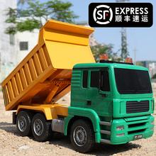 双鹰遥ac自卸车大号us程车电动模型泥头车货车卡车运输车玩具