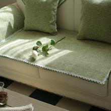 组合沙发垫布ac3棉麻防滑is简约现代亚麻夏季沙发巾套罩全盖