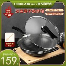 凌丰炒ac不粘锅家用is不锈钢炒菜锅不沾锅电磁炉煤气燃气灶通用