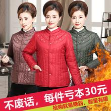 丝绵袄(小)袄ac2子短袄女in服修身(小)式棉衣女式短式溥棉袄冬外
