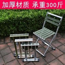 (小)老年ac凳露营垂钓io纳椅子板凳用的叠可收户外帆布钓鱼条(小)