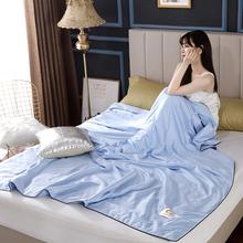 【百的ac货】60支ve纹蚕丝棉被冰丝可裸睡简约纯色凉被