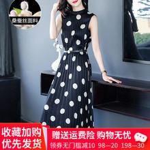 超长式ad蚕丝无袖连7k膝宽松大码背心裙夏季外穿真丝波点裙子