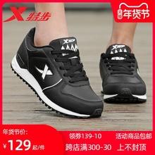 特步运ad鞋女鞋女士dc跑步鞋轻便旅游鞋学生舒适运动皮面跑鞋