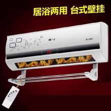 取暖器ad用壁挂式暖dc热两用(小)冷暖型电暖气浴室防水
