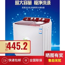 长红虹ad洗衣机半全lt容量双缸双桶家用双筒波轮迷你(小)型甩干