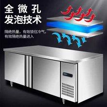 纯钢纯ad设备冷柜操lt量平台酒店管商用冰柜冷藏工作台