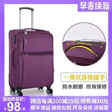 [adalt]行李箱帆布牛津布拉杆箱子