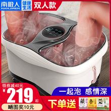 南极的双的足ad盆全自动按lt加热恒温洗脚盆泡脚桶足疗机家用