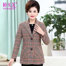 中老年ad装妈妈外套lt(小)西装短式薄式50岁40中年妇女春装上衣