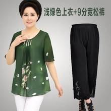 新式中ad年的夏装女lt奶上衣服装胖妈妈装加肥加大码两件套装