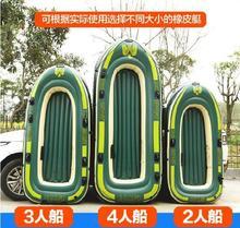 。(小)艇ad援船钓鱼船lt气垫双层垂钓三的(小)舟钓鱼浮台大船四的