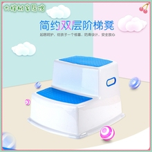 宝宝洗ad桶凳子浴凳lt子塑料宝宝双层阶梯脚凳(小)孩防滑(小)板凳