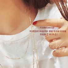 高级韩ad流行14Km4链无吊坠简约日韩气质颈链锁骨链防