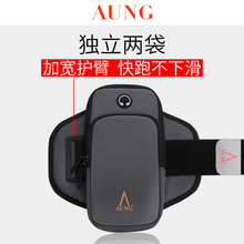 AUNG ad牌臂包跑步m4动男女手腕包手机防泼水臂套