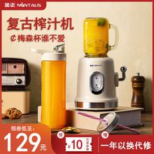 金正口ad迷你炸果汁m4水果(小)型便携式多功能网红式抖音