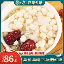 500ad包邮特级新m4江苏省苏州特产鸡头米苏白茨实食用