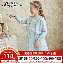 女童公主ad1秋装20m4儿童春秋洋气两件套装连衣裙(小)女孩蓬蓬纱