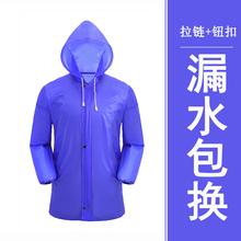 牛筋连体长雨衣外套衫上ad8加大加厚m4户外旅行登山农用防水