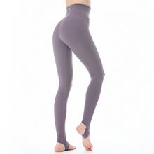 FLYadGA瑜伽服ms提臀弹力紧身健身Z1913 烟霭踩脚裤羽感裤