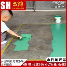 水性水ad地面漆厂房ms平漆耐磨地板油漆室内家用