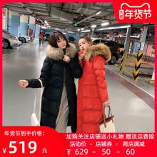 红色长ad羽绒服女过ms20冬装新式韩款时尚宽松真毛领白鸭绒外套