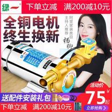 多功能ad水水泵家用ms花全自动吸水泵加压室内洗车高扬程楼层