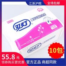 双灯5ad0张方块纸mw韧家用优质草纸10包实惠装包邮