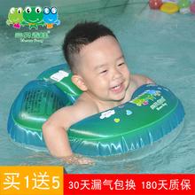 三只青蛙婴儿游ad4圈腋下儿mw(小)孩新生儿救生圈宝宝游泳圈