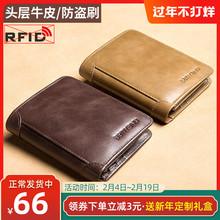 男士钱ad2020新mw短式超薄驾驶证一体卡包多功能竖式男式皮夹
