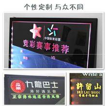 莹光板ad架架子支架to大号店铺用可擦发光板宣传