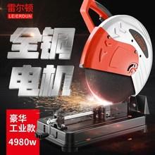 金属切割机ad用大功率钢at功能型材木材切割机电动工具电动