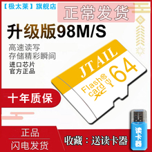 【官方ad款】高速内le4g摄像头c10通用监控行车记录仪专用tf卡32G手机内