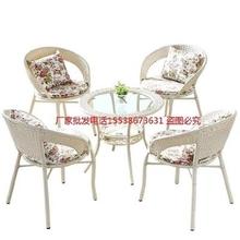 。阳台ad桌椅网红家le椅组合户外室外餐厅现代简约单的洽谈休