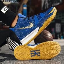 欧文7ad响声球鞋1mk斯17库里7威少2摩擦有声音欧文6篮球鞋男女