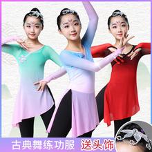 宝宝古ad舞练功服少ac舞蹈服伞舞扇子舞中国舞民族舞演出服装