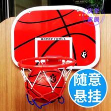 迷你网ad可投贴墙宿nn式移动宝宝球蓝架篮球框家用(小)孩玩具