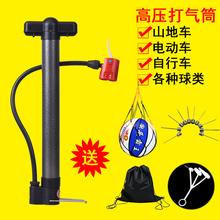 钢气针ad篮球气针 ra针 排球气针 玩具球充气针 打球针