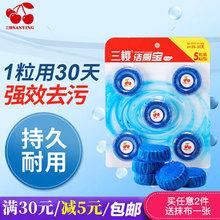 蓝泡泡ad厕宝除垢杀ra球卫生间厕所马桶清洁除臭清香型